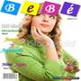 Revista Bebe